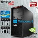 LENOVO ThinkStation P300-GID